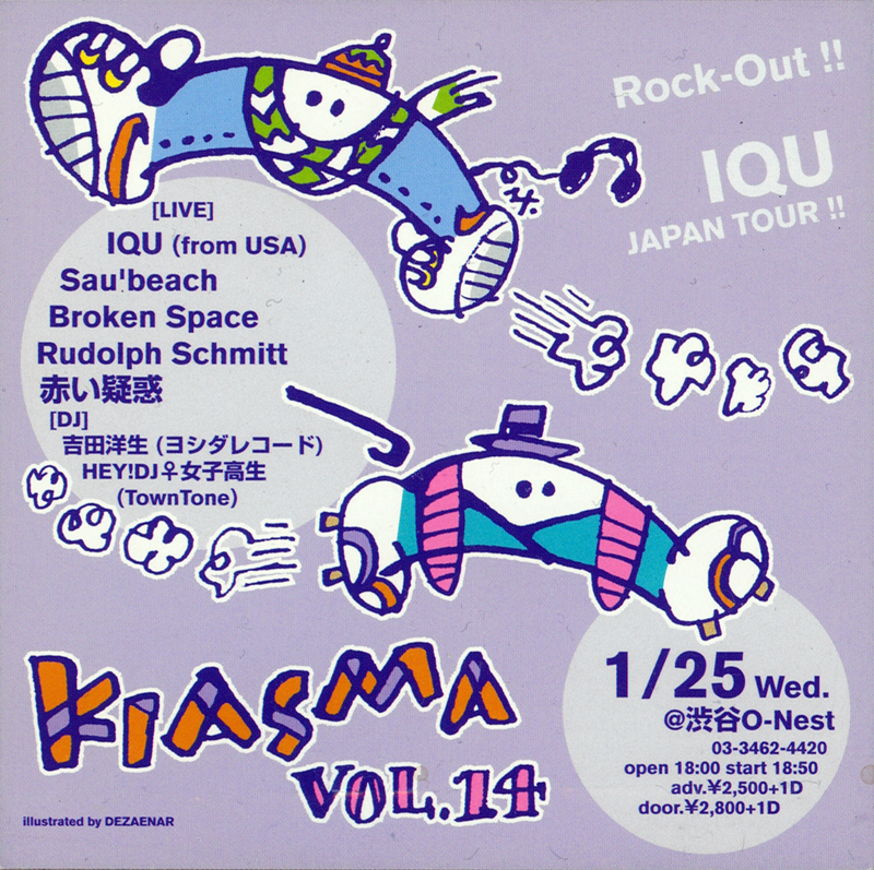 kiasma vol.14 FLYER