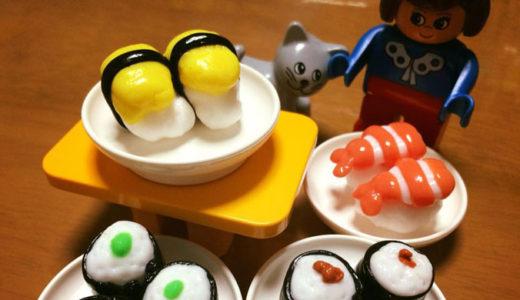 一緒に遊べるお寿司!