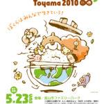 Earth Day Toyama FLYER