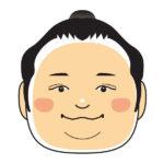 朝乃山 似顔絵