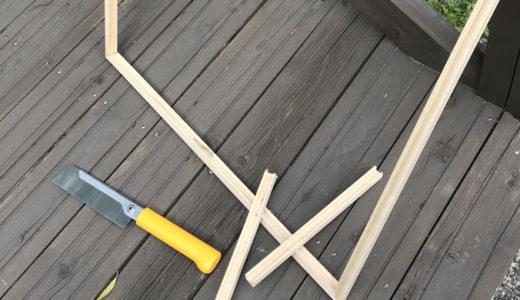 IKEAのイーゼルをリメイクした話